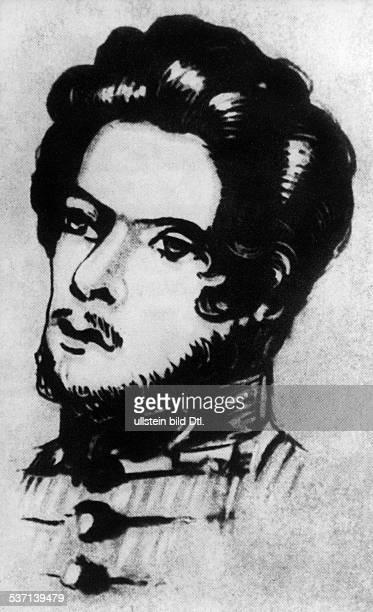 Karl Marx Philosoph Revolutionär D als Student im Jahr 1836