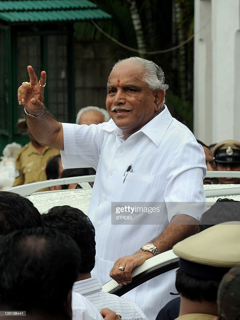karnataka chief minister b s yeddyurapp pictures getty images karnataka chief minister b s yeddyurappa gestures to the crowd after submitting his resignation to governor h r