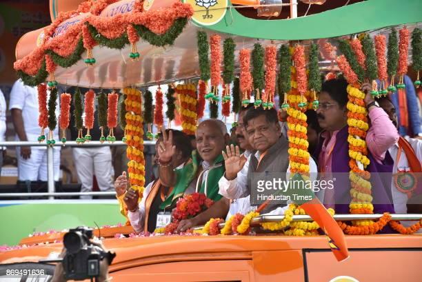 Karnataka president and Chief Minister candidate Yeddurappa during the inauguration of party's Parivartan Yatra at Bengaluru International Centre in...