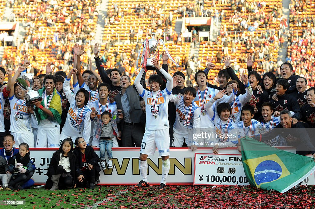Kashima Antlers celebrates winning the J.League Yamazaki Nabisco Cup final between Shimizu S-Pulse and Kashima Antlers at the National Staidum on November 3, 2012 in Tokyo, Japan.