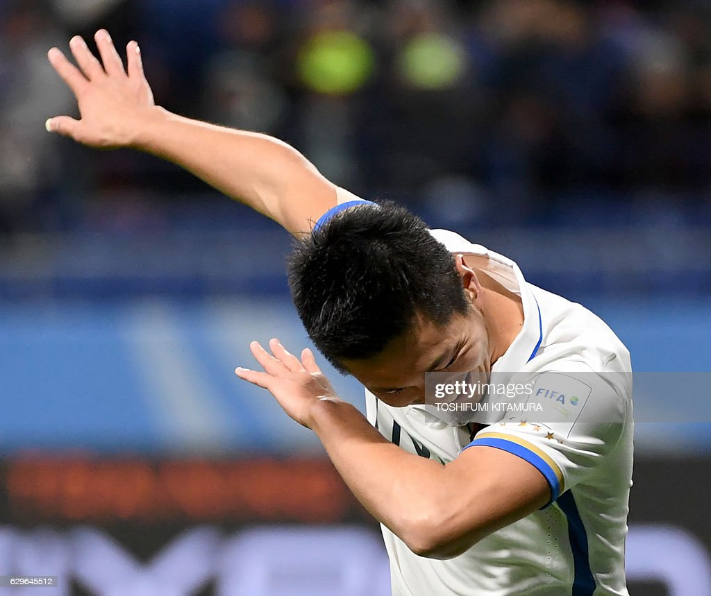 Kashima Antlers forward Yuma Suzuki celebrates his goal during the Club World Cup football semi-final match between Japan's Kashima Antlers and Colombia's Atletico Nacional at Suita City stadium in Osaka on December 14, 2016. / AFP / TOSHIFUMI