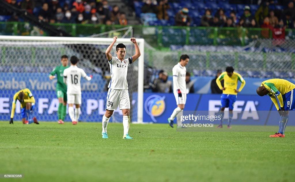 Jeonbuk Hyundai Motors v Club America - FIFA Club World Cup Quarter Final