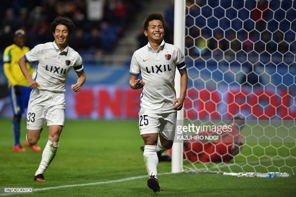 Kashima Antlers midfielder Yasushi Endo celebrates his goal during the Club World Cup football match between Kashima Antlers and Mamelodi Sundowns in...