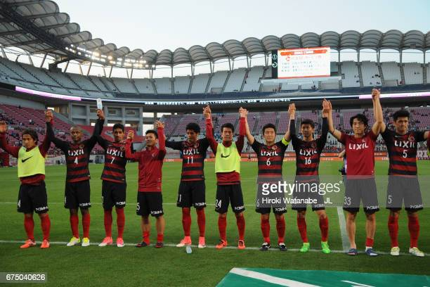 Kashima Antlers players applaud supporters after their 21 win in the JLeague J1 match between Kashima Antlers and Sagan Tosu at Kashima Soccer...