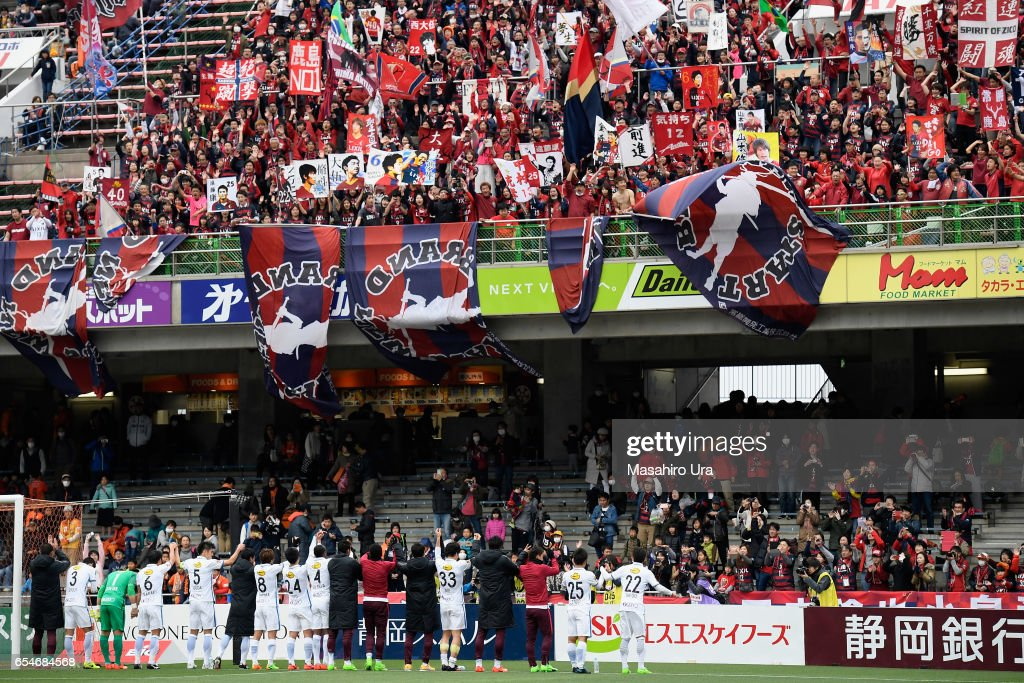 Kashima Antlers players celebrate after their 3-2 win in the J.League J1 match between Shimizu S-Pulse and Kashima Antlers at IAI Stadium Nihondaira on March 18, 2017 in Shizuoka, Japan.