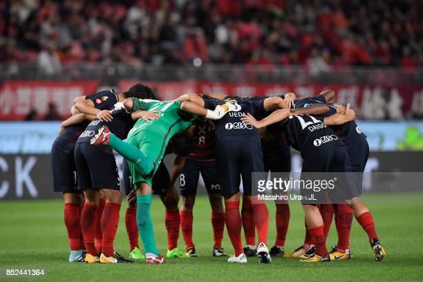 Kashima Antlers players huddle during the JLeague J1 match between Kashima Antlers and Gamba Osaka at Kashima Soccer Stadium on September 23 2017 in...
