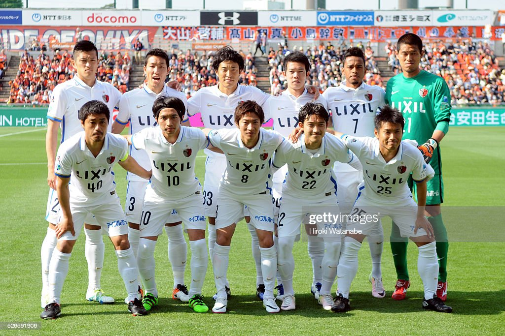 Kashima Antlers players line up for the team photos prior to the J.League match between Omiya Ardija and Kashima Antlers at Nack 5 Stadium Omiya on April 30, 2016 in Saitama, Japan.