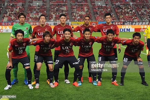 Kashima Antlers players pose for photograph prior to the JLeague match between Kashima Antlers and Matsumoto Yamaga at Kashima Soccer Stadium on May...