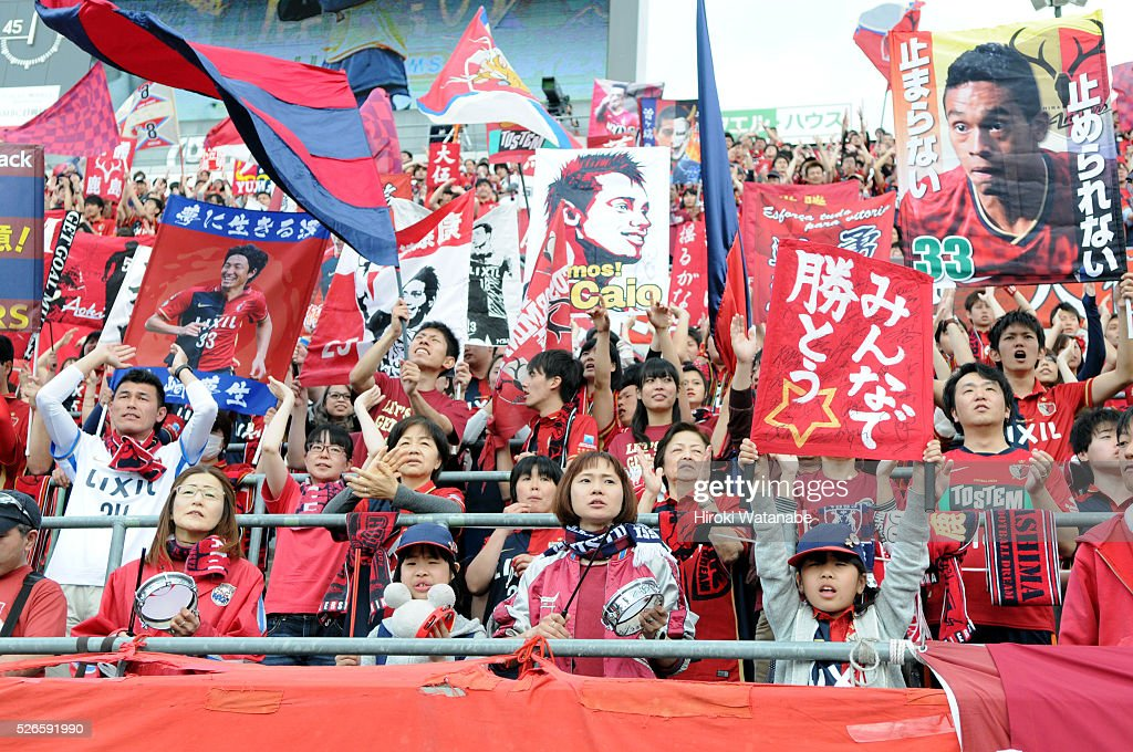 Kashima Antlers supporters cheer prior to the J.League match between Omiya Ardija and Kashima Antlers at Nack 5 Stadium Omiya on April 30, 2016 in Saitama, Japan.