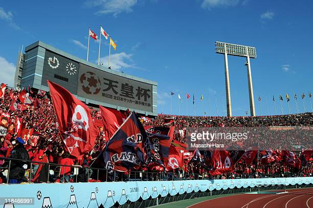 Kashima Antlers supporters cheer up during the 90th Emperor's Cup final match between Kashima Antlers and Shimizu SPulse at the National Stadium on...