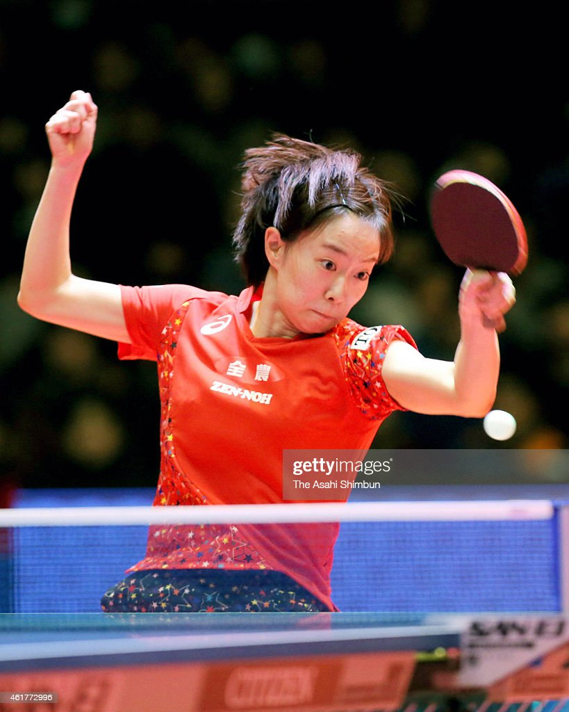 Kashimi Ishikawa competes in the Women's Singles final during day seven of the All Japan Table Tennis Championships 2015 at Tokyo Metropolitan Gymnasium on January 18, 2015 in Tokyo, Japan.
