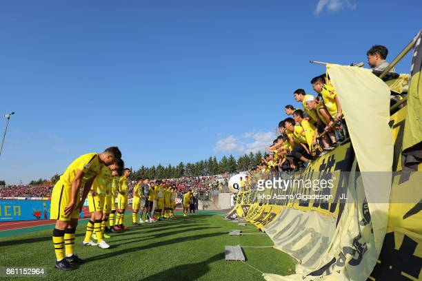 Kashiwa Reysol players applaud supporters after their 03 defeat in the JLeague J1 match between Consadole Sapporo and Kashiwa Reysol at Sapporo...