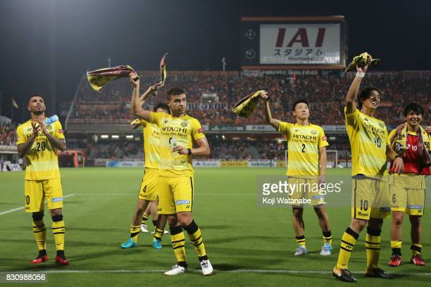 Kashiwa Reysol players celebrate their 41 victory in the JLeague J1 match between Shimizu SPulse and Kashiwa Reysol at IAI Stadium Nihondaira on...
