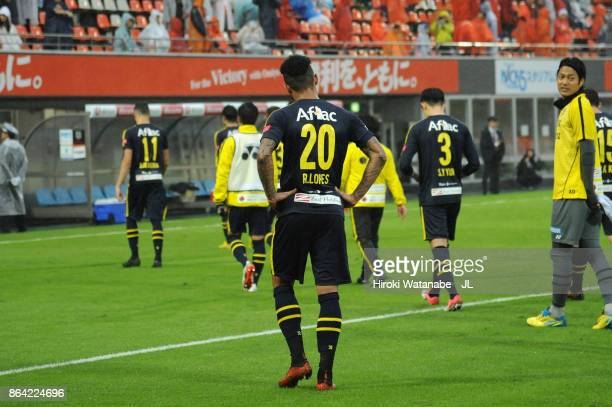 Kashiwa Reysol players leave the pitch after the 11 draw in the JLeague J1 match between Omiya Ardija and Kashiwa Reysol at NACK 5 Stadium Omiya on...