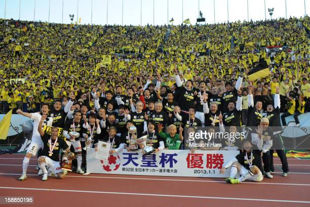 Kashiwa Reysol players pose for a photograph after the 92nd Emperor's Cup final match between Gamba Osaka and Kashiwa Reysol at the National Stadium...