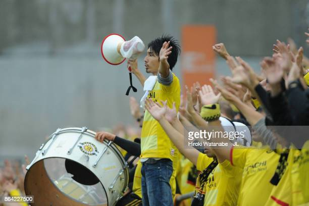 Kashiwa Reysol supporters cheer during the JLeague J1 match between Omiya Ardija and Kashiwa Reysol at NACK 5 Stadium Omiya on October 21 2017 in...