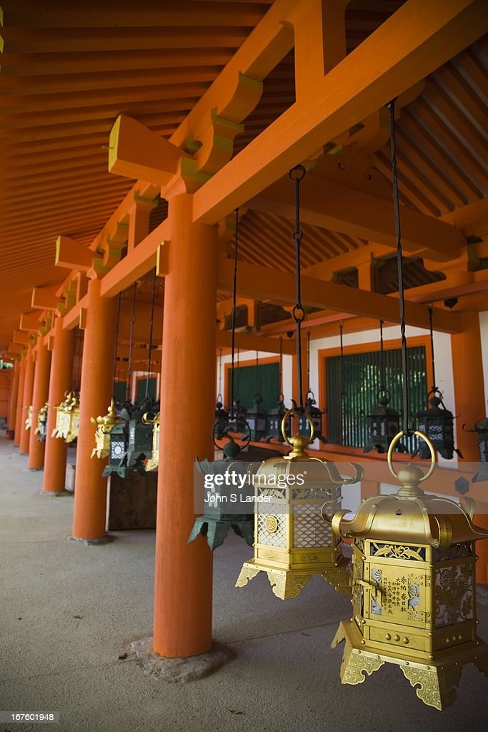 Kasuga Taisha shrine is famous for its many lanterns which were donated by worshippers The many bronze lanterns within the shrine and 3000 stone...