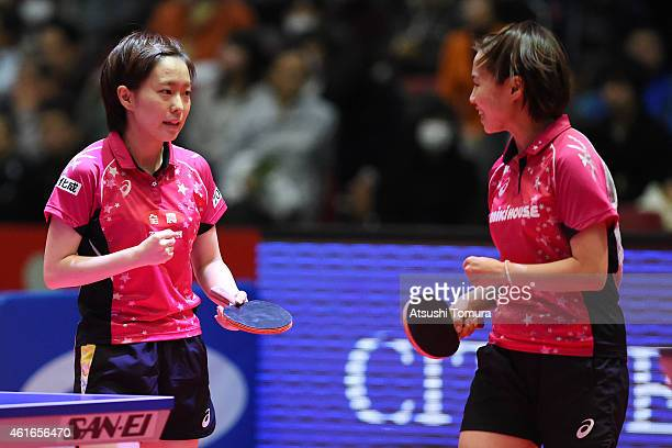 Kasumi Ishikawa and Sayaka Hirano of Japan celebrates after win the Women's doubles semi final match during day six of All Japan Table Tennis...