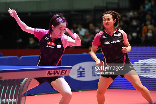 Kasumi Ishikawa and Sayaka Hirano of Japan compete in the Women's doubles final match against Airi Abe and Mizuki Morizono of Japan during day six of...