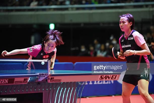 Kasumi Ishikawa and Sayaka Hirano of Japan competes in the Women's doubles final match against Airi Abe and Mizuki Morizono of Japan during day six...