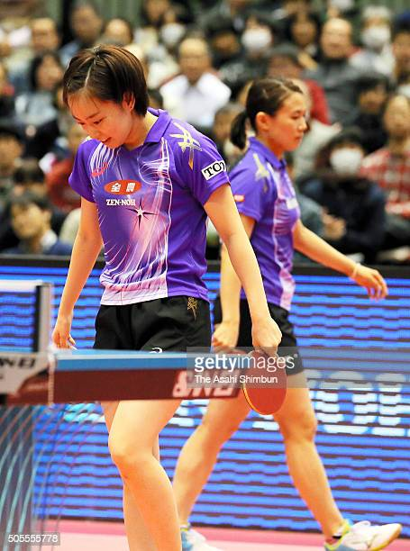 Kasumi Ishikawa and Sayaka Hirano show their dejection after their defeat in the Women's Doubles semi final during day six of the All Japan Table...