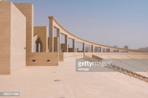 Katara Amphitheatre, Doha, Qatar
