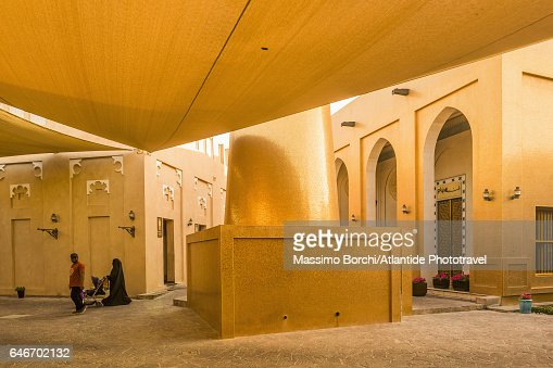 Katara Cultural Village, view of the Golden Mosque : Stockfoto