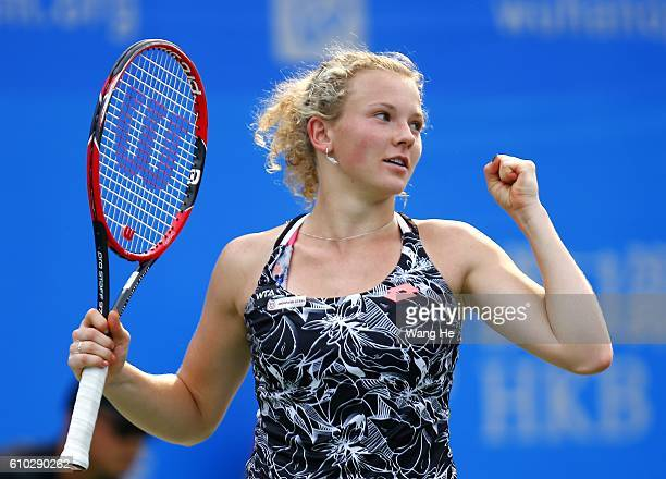 Katerina Siniakova of Czech Republic celebrates after she won the match against Timea Babos of Hungary on Day 1 of 2016 Dongfeng Motor Wuhan Open at...
