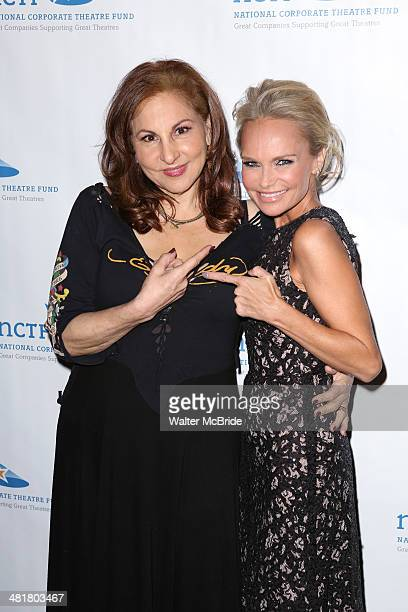 Kathy Najimy and Kristin Chenoweth attend the 2014 National Corporate Theatre Fund Chairman's Awards Gala at The Pierre Hotel on March 31 2014 in New...