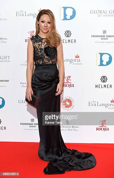 Katie Piper attends The Global Gift Gala at Four Seasons Hotel on November 30 2015 in London England