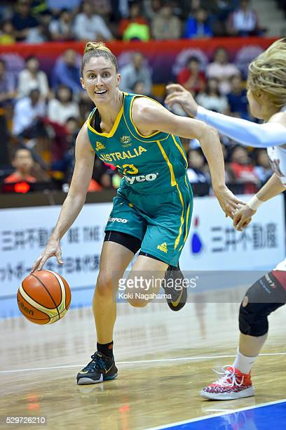 Katie Rae Ebzery of Australia handles the ball during the Women's Basketball International Friendly match between Japan and Australia at Yoyogi...