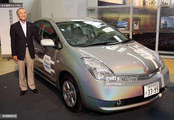 The Toyota Environmental Forum Stock Photos and Pictures
