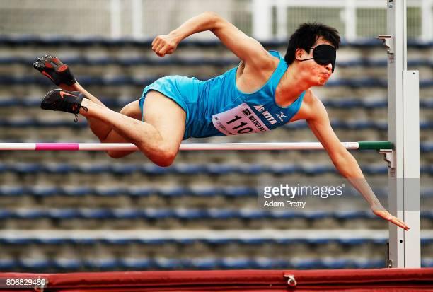 Katsuhisa Uchida of Japan competes in Men's High Jump T11 Final during the photo seminar at the Kanto Para Athletics Championships at Machida...