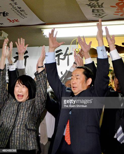 Katsutoshi Kaneda of the Liberal Democratic Party celebrates his win in the Akita No2 constituency on December 14 2014 in Noshiro Akita Japan Ruling...