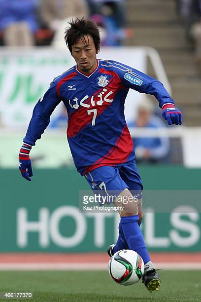 Katsuya Ishihara of Ventforet Kofu in action during the JLeague match between Ventforet Kofu and Nagoya Grampus at Yamanashi Chuo Bank Stadium on...