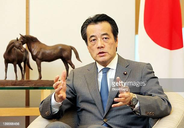 Katsuya Okada Japan's deputy prime minister speaks during an interview at the prime minister's official residence in Tokyo Japan on Thursday Feb 23...