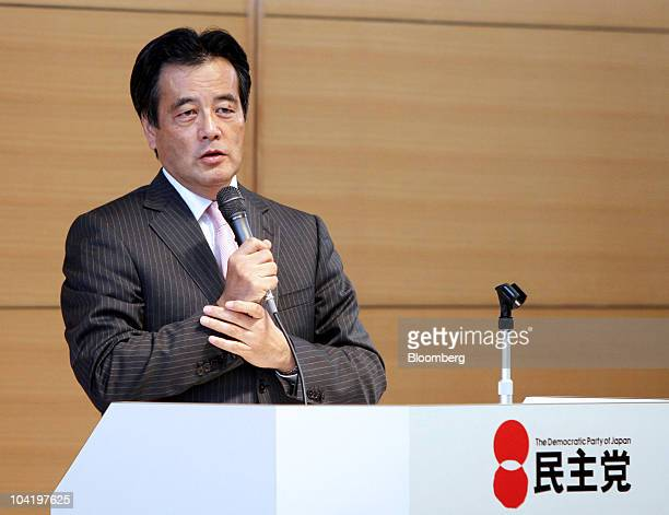 Katsuya Okada newly appointed secretary general of the ruling Democratic Party of Japan speaks during a meeing with the party's lawmakers in Tokyo...