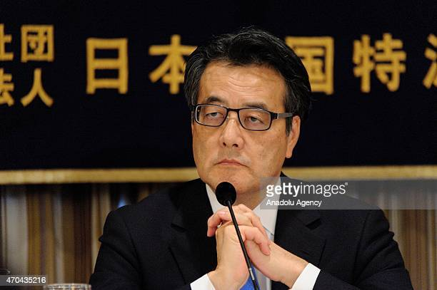 Katsuya Okada newly elected leader of the Democratic Party of Japan helds a press conference at the Foreign Correspondents Club of Japan in Tokyo...