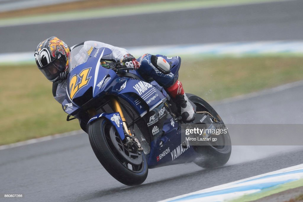 Katsuyuki Nakasuga of Japan and Yamalube Yamaha Factory Rac rounds the bend during the MotoGP of Japan - Free Practice at Twin Ring Motegi on October 13, 2017 in Motegi, Japan.