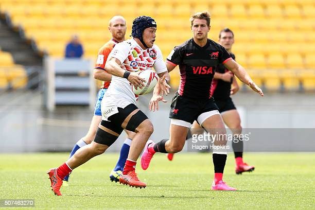 Katsuyuki Sakai of Japan makes a break during the 2016 Wellington Sevens pool match between Argentina v Japan at Westpac Stadium on January 30 2016...