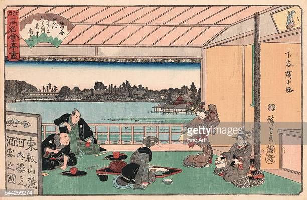 Kawachiro / Hiroshigega From the series Edo komei kaitei zukushi A series of well known Edo restaurants Between 1837 and 1844 Woodcut color 247 x 376...