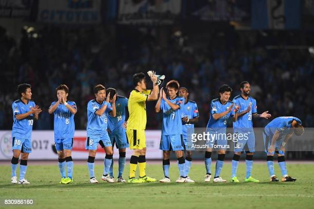Kawasaki Frontale players celebrate their 31 victory in the JLeague J1 match between Kawasaki Frontale and Kashima Antlers at Todoroki Stadium on...