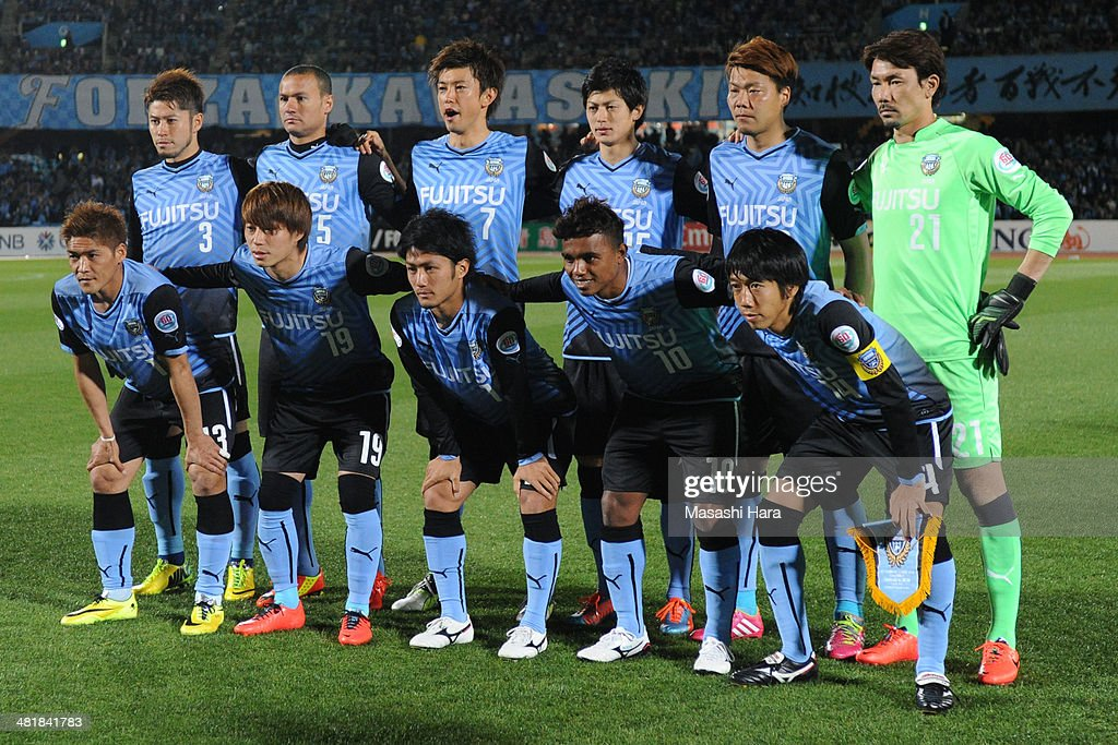 Kawasaki Frontale players pose for photograph prior to the AFC Champions League Group H match between Kawasaki Frontale and Western Sydney Wanderers at Todoroki Stadium on April 1, 2014 in Kawasaki, Japan.