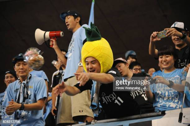 Kawasaki Frontale supporters celebrate their team's 20 victory after the JLeague J1 match between Albirex Niigata and Kawasaki Frontale at Denka Big...
