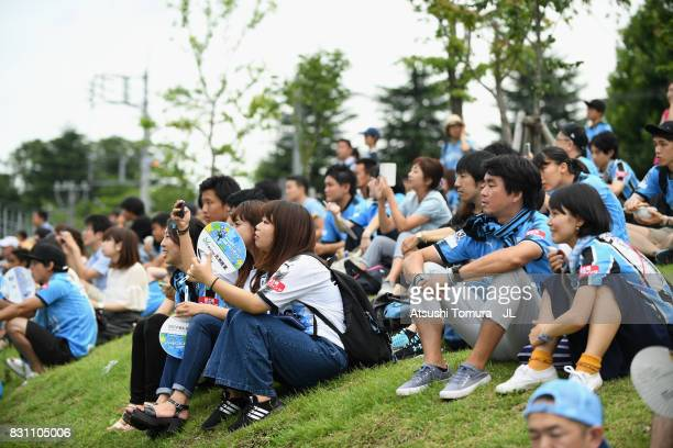Kawasaki Frontale supporters wait for the players' arrival prior to the JLeague J1 match between Kawasaki Frontale and Kashima Antlers at Todoroki...