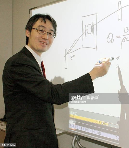 Kawasaki Japan Photo taken Jan 31 2014 in Kawasaki Kanagawa Prefecture shows Haruo Miyadera a Toshiba Corp researcher who is engaged in a project to...