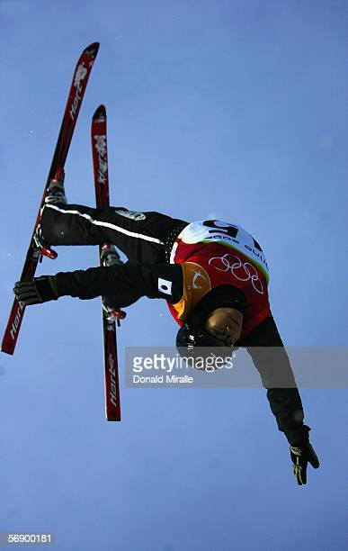 Kayo Henmi of Japan competes in the Womens Freestyle Skiing Aerials Qualifying on Day 11 of the 2006 Turin Winter Olympic Games on February 21 2006...