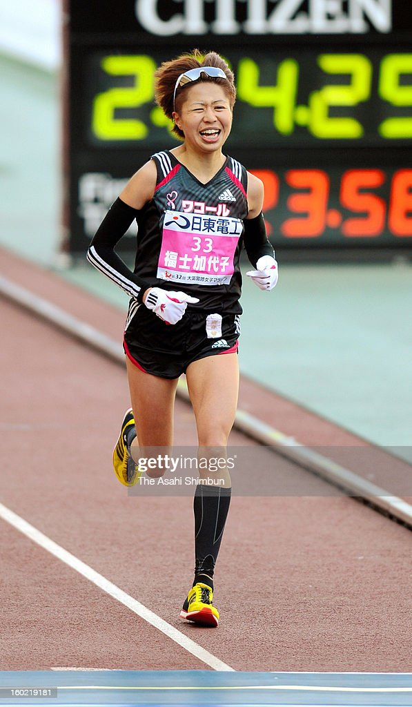 Kayoko Fukushi of Japan competes in the 32nd Osaka International Women's Marathon at Nagai Stadium on January 27, 2013 in Osaka, Japan.