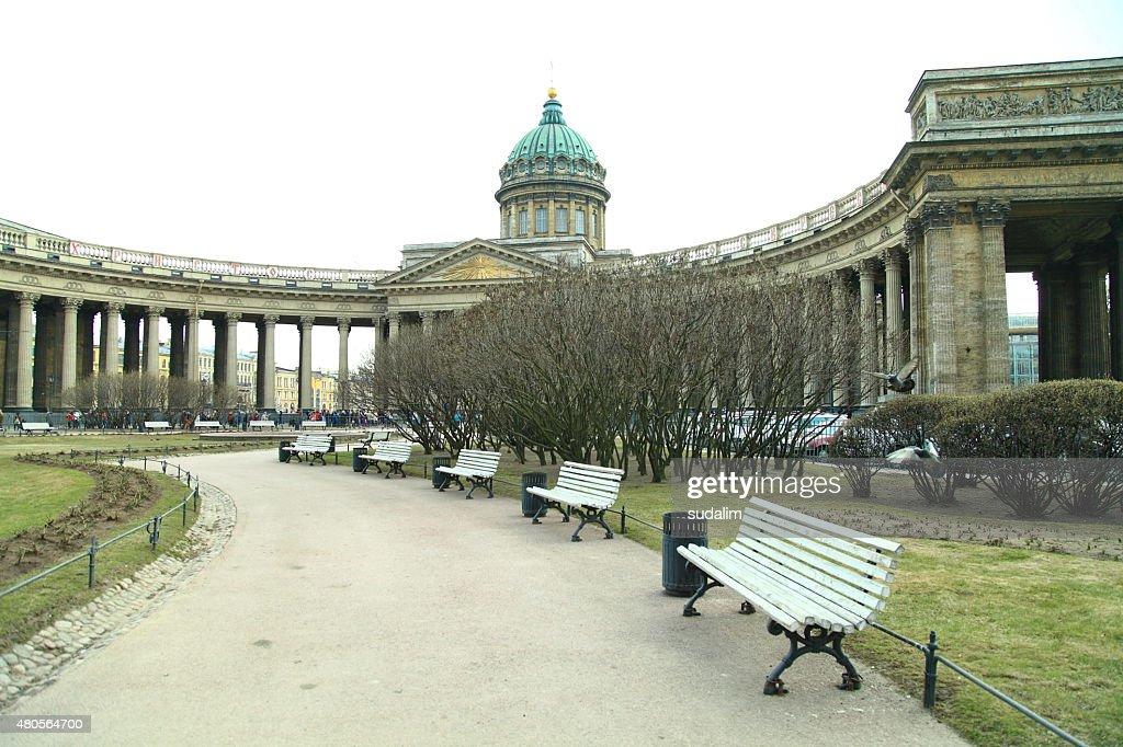Kazan Cathedral : Stock Photo