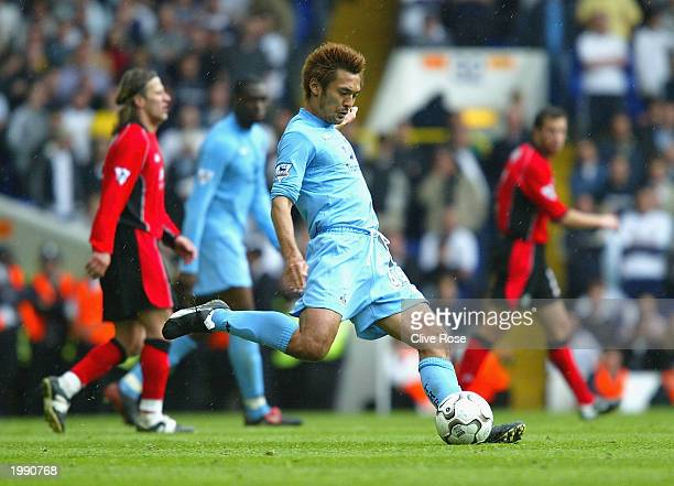 Kazayuki Toda of Tottenham in action during the FA Barclaycard Premiership match between Tottenham Hotspur and Blackburn Rovers on May 11 2003 at...